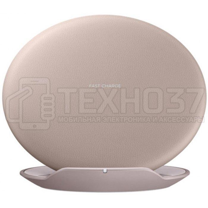 Беспроводное сетевое зарядное устройство Samsung EP-PG950 Коричневый (EP-PG950BDRGRU)