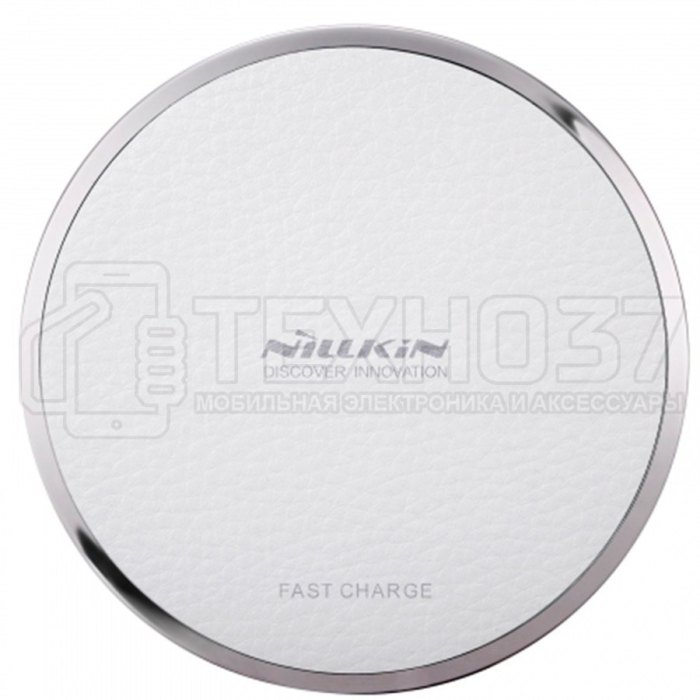 Беспроводное зарядное устройство Nillkin Magic Disk 3 Белый