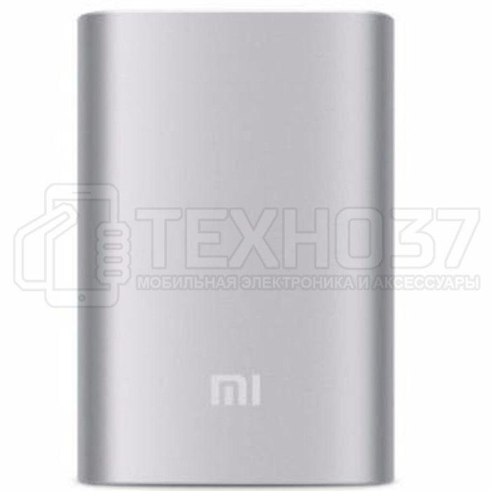 Аккумулятор Xiaomi Mi Power Bank 5000mAh VXN4110CN Silver